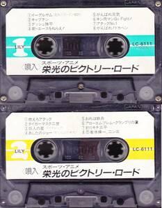 Pachi son Star of the Giants Ashita no Joe Tsurikichi Sanpei Tiger Mask второе поколение Grand Prix. ястреб Dokaben Kinnikuman панель приборов . flat .... изначальный . Captain