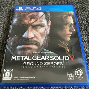 【PS4】 メタルギアソリッドV GROUND ZEROES