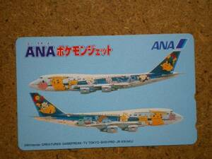 hi/CW8・航空 全日空 ANA ポケモン テレカ