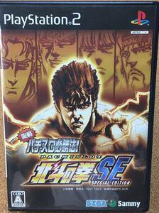 PS2 【パチスロ必勝法 北斗の拳SE】プレイステーション2 ゲームソフト