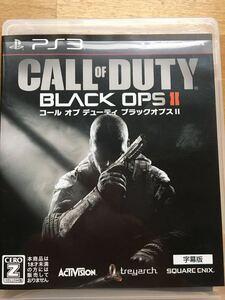 PS3【コールオブデューティブラックオプス2 CALL OF DUTY 】プレイステーション3 ゲームソフト