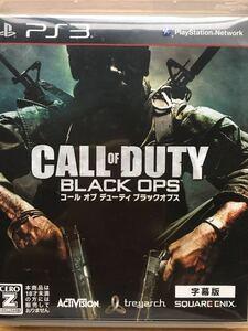 PS3【コールオブデューティブラックオプス CALL OF DUTY 】プレイステーション3 ゲームソフト