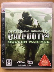 PS3【コールオブデューティ4 モダンウォーフェア CALL OF DUTY 】プレイステーション3 ゲームソフト