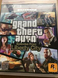PS3【グランド セフト オート エピソード フロム リバティシティ】プレイステーション3 ゲームソフト