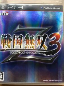 PS3【戦国無双3z】プレイステーション3 ゲームソフト