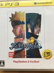 PS3【ナルト ナルティメット ストーム】プレイステーション3 ゲームソフト