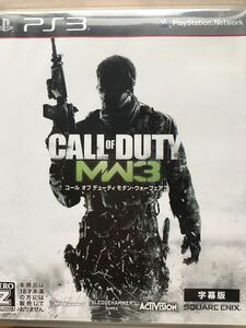 PS3【コールオブデューティモダンウォーフェア3 CALL OF DUTY 】プレイステーション3 ゲームソフト