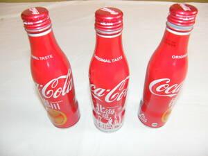 ★Coca-Cola コカコーラ★ ご当地 コカ・コーラボトル缶 3本