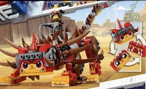 未使用 正規品 希少 LEGO レゴ ムービー2 ウルトラキャット ルーシー 2体セット ミニフィグ LEGO MOVIEフィギュア ブロック ユニキャット