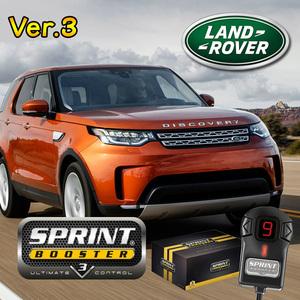 LAND ROVER ランドローバー DISCOVERY 5 ディスカバリー5 SPORT スポーツ SPRINT BOOSTER スプリントブースター RSBD604 Ver.3 新品 即納