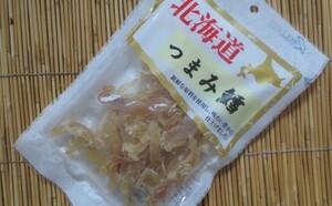 北海道つまみ鱈 56g 切手可 ご当地 ネコポスで数4まで レターパックで数6まで可