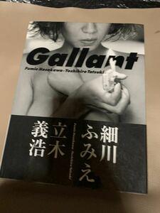 細川ふみえ 写真集 Gallant