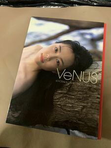 木村佳乃 写真集 VeNUS