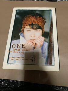 氷上恭子 写真集 ONE