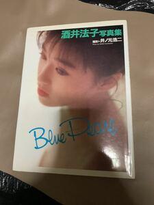 酒井法子 写真集 Blue pearl