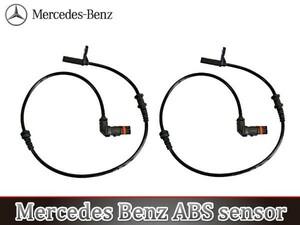 【新品 税込】 ベンツ X204 GLK250 GLK280 GLK300 GLK350 /ABSセンサー/ スピードセンサー フロント左右セット 2049053105