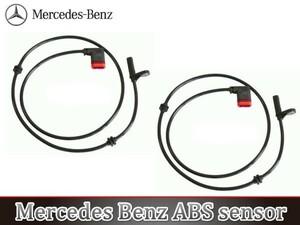 【新品 税込】 ベンツ X204 GLK250 GLK280 GLK300 GLK350 /ABSセンサー/ スピードセンサー リア左右セット 2045401317 A 204 540 13 17