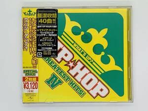 即決CD HIP HOP GREATEST HITS Ⅳ / ヒップホップ 2枚組 帯付き アルバム レア 希少 セット買いお得 W04