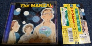 "CD ""THE MANZAI 2"" Ishida Kazuya Kazuya Sasa"