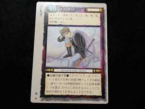 モンスターコレクション TCG モンコレ カード 竜皇の凱歌 六芒星 グレイ