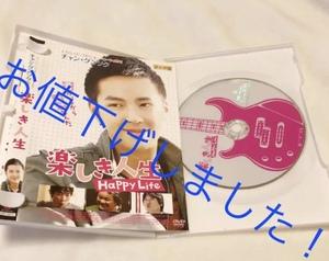 韓国映画楽しき人生07'