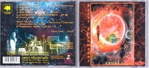 Peter Frohmader / Kanaan - Live 1975 ボーナス・トラック2曲収録CD