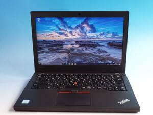 優良美品!Lenovo Thinkpad X260 Core i5-6200U-2.3Ghz/4GB/500GB/12.5/カメラ/Windows10/DtoD/WLAN/Ver.1 消毒済 バッテリ大