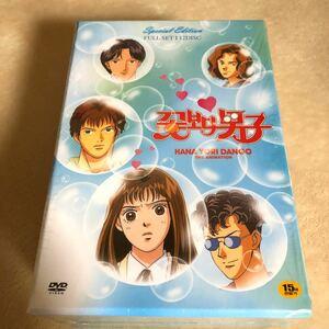 花より男子DVD
