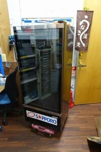 172L サンヨー 業務用 ワインクーラー SRM-190WG 100V ワインセラー 冷蔵庫 縦型 店舗
