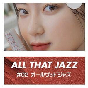 rom&nd/【#02 ALL THAT JAZZ】ゼロマットリップスティック ロムアンド オールザットジャズ