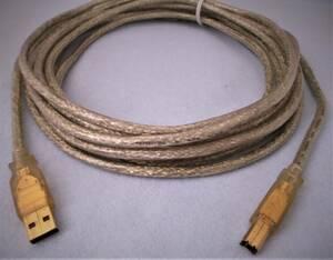 ===USB2.0(A-B)ケーブル(5m)シースルー