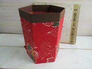 未使用 【和染紙 六角御小物入れ】 手染め和紙 型染め 和雑貨 組み立て式 高さ24cm 赤