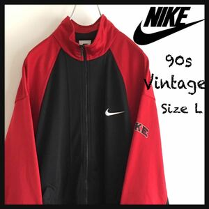 希少★90s Nike ナイキ ジャージ トラックジャケット 銀タグ 刺繍 ワンポイント ヴィンテージ