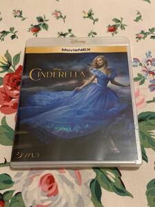 即決 シンデレラ 実写版 ブルーレイのみ(純正ケース入り) 新品未使用 完全未再生 国内正規品 ディズニー映画 MovieNEX Blu-ray