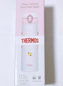 ★期間限定お値下げ サーモス 真空断熱携帯マグボトル 500ml 柄付き白色 黒、赤、ピンク、象印白、黒、ピンク、金色へ変更が可能