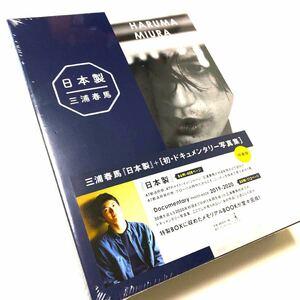 日本製 Documentary PHOTO BOOK 2019-2020 新品 即配達ok