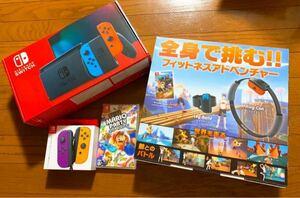 Nintendo Switch リングフィットアドベンチャー マリオパーティ