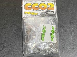 送料無料 CC02 ステンレスビスセット 検 rc4wd アキシャル トラクサス タミヤ tf2 scx10 trx4 cc-02