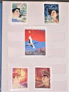 中国切手#8 1984 J.105.(5-1,2,3,4,5) 中華人民共和国成立三十五周年 5枚セット 未使用 長期保管品 中国人民郵政 郵票