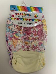 キラキラ☆プリキュアアラモード 女児用ショーツ 2枚組 120センチ きゃらふるインナー イエロー&ピンク