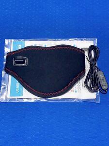USB 首サポーターホット 3段階温度調節 男女兼用 フリーサイズ