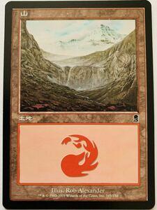 ODY 山 345 日本語1枚 オデッセイ 基本土地 基本地形 旧枠 人気絵柄 複数可