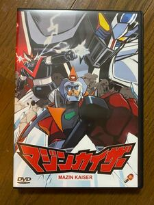 マジンカイザー DVD