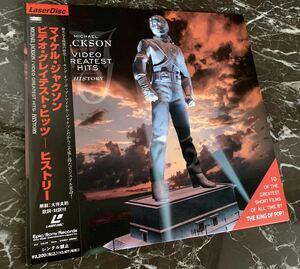 ★【送料無料】☆【MICHAEL JACKSON】 【マイケル・ジャクソン】ビデオ・☆☆☆【グレイテスト・ヒッツ ヒストリー】【a great album 】LD