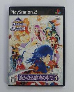 PS2 ゲーム KOEI The Best 遙かなる時空の中で3 SLPM-66688