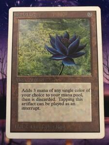 Black Lotus/UN/希少