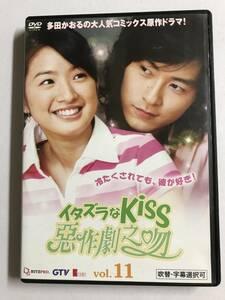 【DVD】イタズラなKiss~惡作劇之吻~ VOL.11 / アリエル・リン / ジョセフ・チェン【レンタル落ち】@WA-05