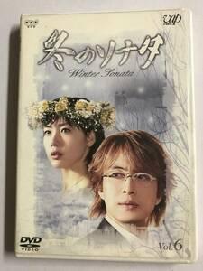 【DVD】冬のソナタ Vol.6 / チェ・ジウ / ペ・ヨンジュン【レンタル落ち】@WA-05