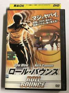 【DVD】ロール・バウンス / バウ・ワウ / ニック・キャノン【レンタル落ち】@WA-07