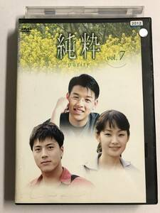 【DVD】純粋 VOL.7 / リュ・シウォン / ミョン・セビン【レンタル落ち】@WA-07